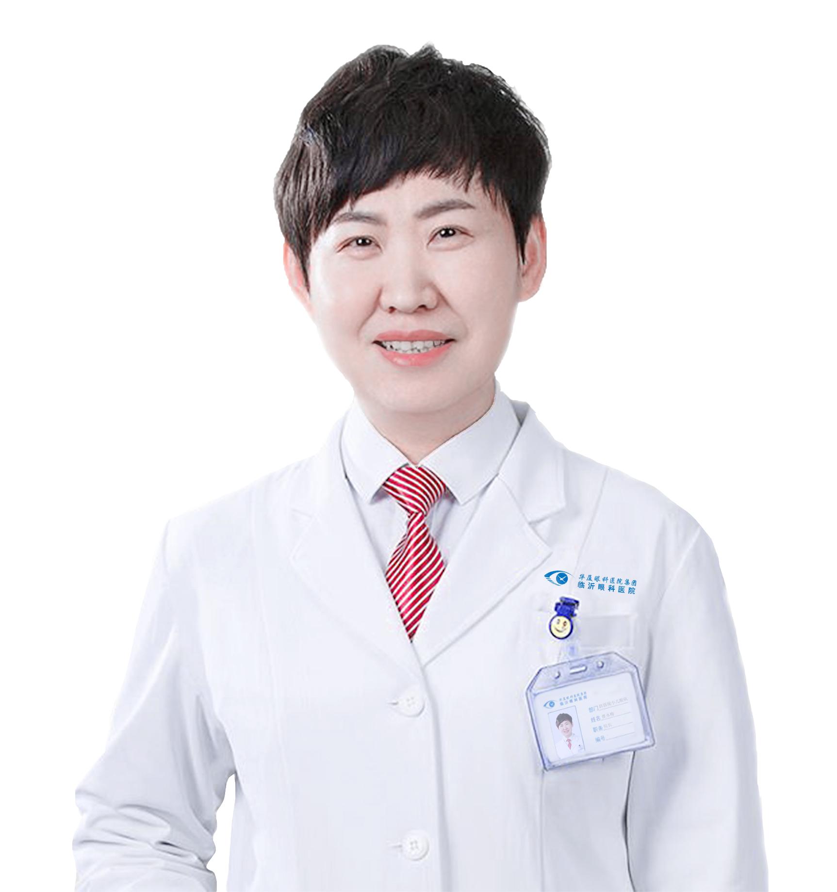 曹永梅博士